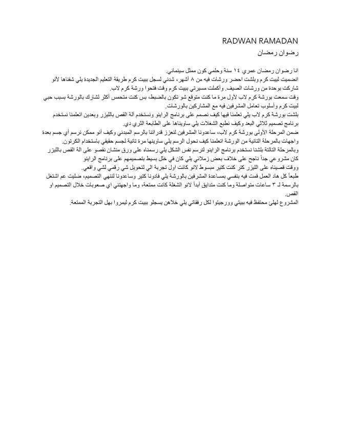Radwan_Page_1